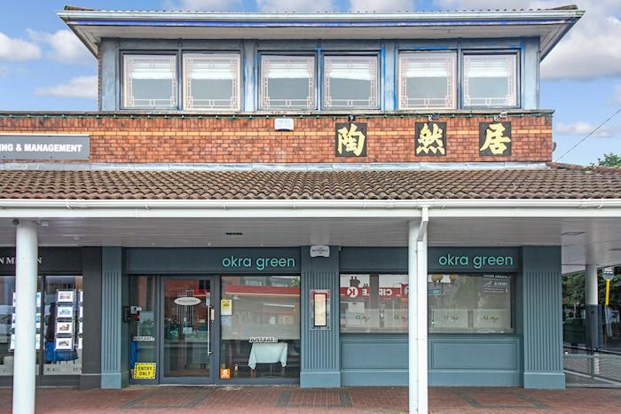 Unit 1, Castleknock Village Centre, Castleknock, Dublin 15